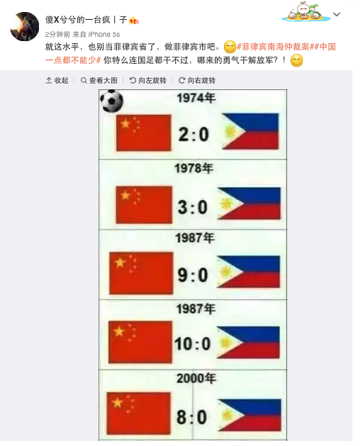 China vs Philippines 5